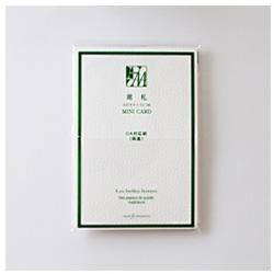 席札(はがきサイズ2つ折り・10枚/江戸小染はな(白))CGW238