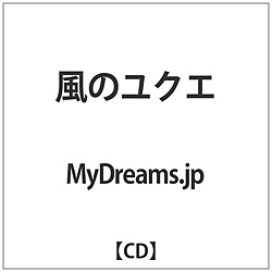 MyDreams. jp/ 風のユクエ CD