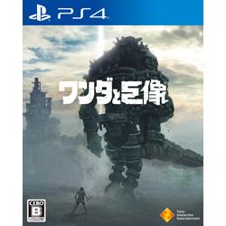 [使用]巨人[PS4]的阴影