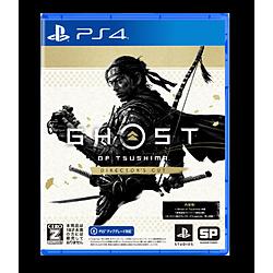 【店頭併売品】 Ghost of Tsushima Directors Cut 【PS4ゲームソフト】