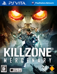 KILLZONE MERCENARY (キルゾーン マーセナリー) 【PS Vitaゲームソフト】