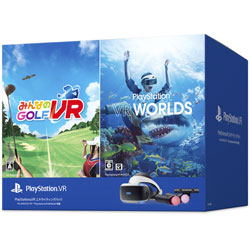 "PlayStationVR エキサイティングパック ""みんなのGOLF VR""・""PlayStationVR WORLDS"" 同梱 CUHJ-16008 CUHJ-16008"