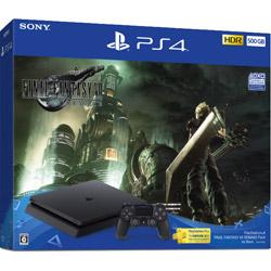 PlayStation 4 FINAL FANTASY(ファイナルファンタジー) VII REMAKE Pack CUHJ-10035   CUHJ10035