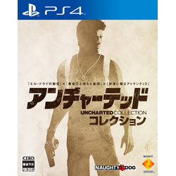 [Used] Uncharted Collection [PS4]