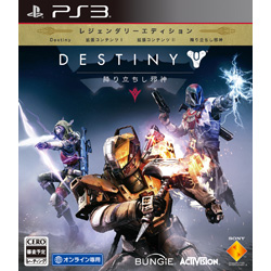 Destiny 降り立ちし邪神 レジェンダリーエディション【PS3ゲームソフト】   [PS3]