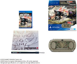 [Used] PlayStation Vita × GOD EATER 2 Fenrir Edition (PCHJ-10010)