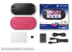 PlayStation Vita Value Pack ピンク/ブラック