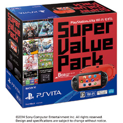 PSVita Super Value Pack Wi-Fiモデル レッド/ブラック