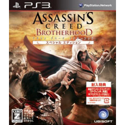 [Used] Assassin's Creed Brotherhood Special Edition [PS3]