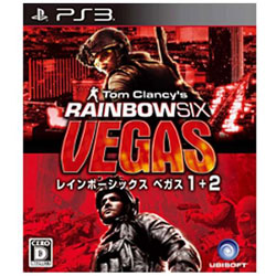 【在庫限り】 ユービーアイ・ザ・ベスト レインボーシックス ベガス1+2 【PS3ゲームソフト】