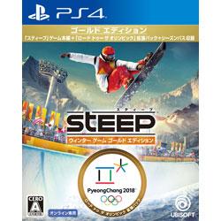 スティープ ウインター ゲーム ゴールド エディション【PS4ゲームソフト】   [PS4]