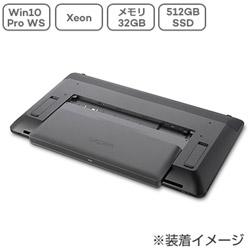 ワコム 【在庫限り】 Wacom Cintiq Pro Engine Xeon DPM-W1000H/K1-C [Cintiq Pro 24/32・モニタ無・Xeon・SSD512GB]