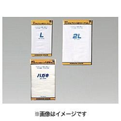 デジタルプリント用スリーブ(ハガキサイズ用)