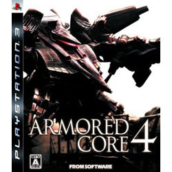 [Used] ARMORED CORE 4 [PS3]