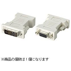 変換アダプター DVI-I オス⇔D-Sub メス (アナログ) BSDCDE01