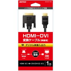 HDMI:DVI変換ケーブル コア付 1.0m BSHDDV10BK