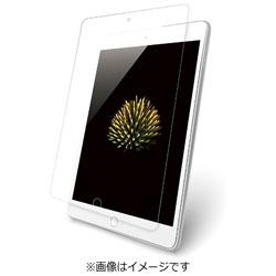 iPad 9.7インチ / 9.7インチiPad Pro / iPad Air 2・1用 指紋防止 液晶保護フィルム 高光沢タイプ BSIPD1709FG