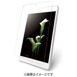 iPad 9.7インチ / 9.7インチiPad Pro / iPad Air 2・1用 指紋防止 液晶保護フィルム スムースタッチタイプ BSIPD1709FT
