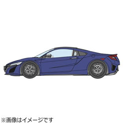 マスターワークコレクションシリーズ No.159 1/24 NSX(ブルー)完成品