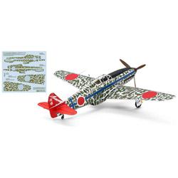 1/72 スケール特別企画 川崎 三式戦闘機 飛燕I型丁 シルバーメッキ仕様(迷彩デカール付き)