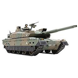 1/16 ビッグタンクシリーズ No.9 陸上自衛隊 10式戦車(ディスプレイタイプ)