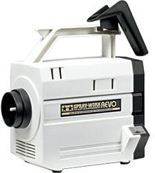スプレーワーク HGコンプレッサー レボ II