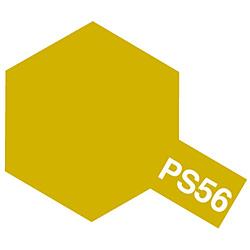 ポリカーボネートスプレー PS-56 マスタードイエロー