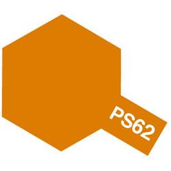 ポリカーボネートスプレー PS-62 ピュアーオレンジ