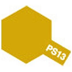 ポリカーボネート用スプレー PS-13(ゴールド)