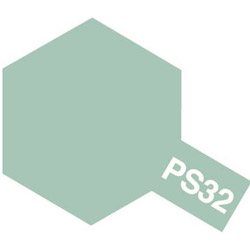 ポリカーボネートスプレー PS-32 コルサグレイ
