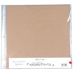 KAZARUアルバム 12インチ用替え台紙 (5ポケット入) KAZARU12kae