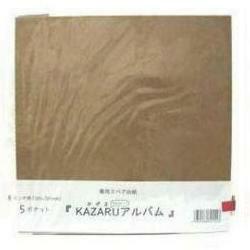 KAZARUアルバム 8インチ用替え台紙 (5ポケット入) KAZARU8kae