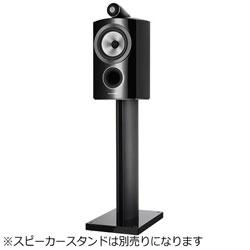 ブックシェルフスピーカー 800 Series Diamond  グロス・ブラック 805D3/B [1本(2本注文のみ受付) /2ウェイスピーカー]