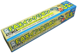 FXC33A-1 (汎用品 Cタイプ FAXインクリボン/普通紙/A4用/1本入り/33m)