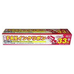 SHARP社製FXS33SH-1(普通紙FAX用インクフィルム/33m×1本入り)