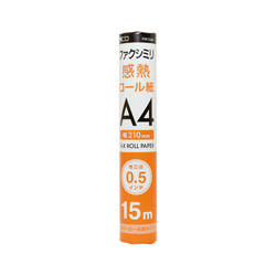 FAX用感熱ロール紙(A4・15m・0.5インチ芯)1本入 FXK15AH-1
