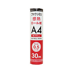 FAX用感熱ロール紙(A4・30m・0.5インチ芯)1本入 FXK30AH-1