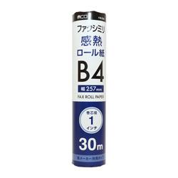 FAX用感熱ロール紙(B4・30m・1インチ芯)1本入 FXK30B1-1
