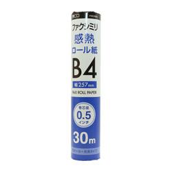 FAX用感熱ロール紙(B4・30m・0.5インチ芯)1本入 FXK30BH-1
