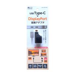 4K対応 USB Type-C? DisplayPort変換アダプタ コンパクトタイプ USA-CDP2/BK