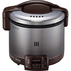 RR-030FS-DB_LP ガス炊飯器 ダークブラウン [3合 /プロパンガス]