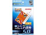 EJH-SH50 (スーパーファイン紙 ハガキサイズ/50枚入)