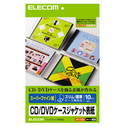 EDT-SCDI (スーパーファインCD/DVDケースジャケット表紙/10枚)