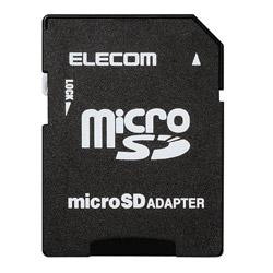 MF-ADSD002 変換アダプタ(microSDカード⇒SDカード)