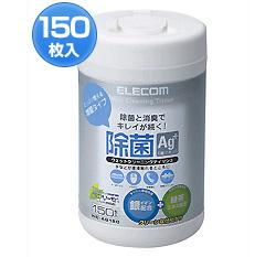エレコム WC-AG150 ウェットティッシュ 除菌/150枚 1個 取寄品 [9497]