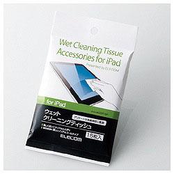AVA-WCDP15P(iPad専用液晶クリーナー ウェットクリーニングティッシュ)