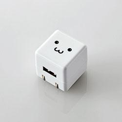 オーディオ用AC充電器 CUBE/1A出力/USB1ポート(ホワイト) AVA-ACUAN007WH