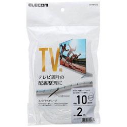 ケーブルチューブ(内径10mm) AVD-TVBST10CR