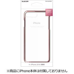 iPhone 7 Plus用 シェルカバー サイドメッキ ピンク PM-A16LPVMPN PM-A16LPVMPN