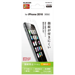 iPhone 7用 フィルム 防指紋 光沢 PM-A16MFLFTG
